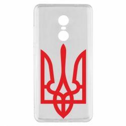Чехол для Xiaomi Redmi Note 4x Класичний герб України - FatLine
