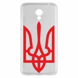 Чехол для Meizu M5c Класичний герб України - FatLine
