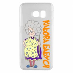 Чехол для Samsung S6 EDGE Клевая бабушка со скалкой