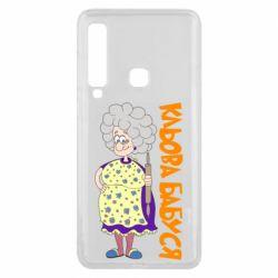 Чехол для Samsung A9 2018 Клевая бабушка со скалкой
