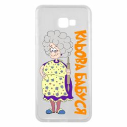 Чехол для Samsung J4 Plus 2018 Клевая бабушка со скалкой