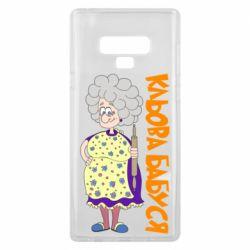 Чехол для Samsung Note 9 Клевая бабушка со скалкой