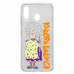 Чехол для Samsung A20 Клевая бабушка со скалкой