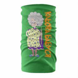 Бандана-труба Клевая бабушка со скалкой