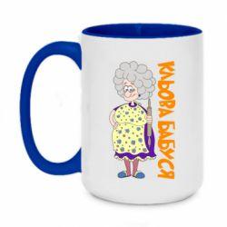 Кружка двухцветная 420ml Клевая бабушка со скалкой