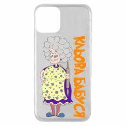Чехол для iPhone 11 Клевая бабушка со скалкой