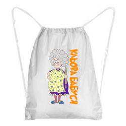 Рюкзак-мешок Клевая бабушка со скалкой