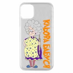 Чехол для iPhone 11 Pro Клевая бабушка со скалкой