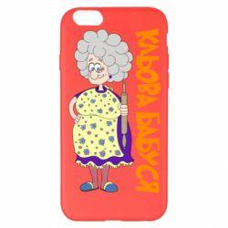 Чехол для iPhone 6 Plus/6S Plus Клевая бабушка со скалкой