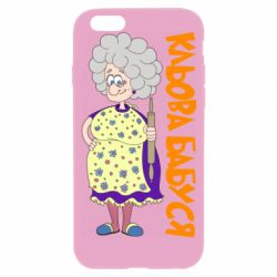 Чехол для iPhone 6/6S Клевая бабушка со скалкой