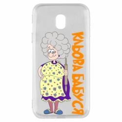 Чехол для Samsung J3 2017 Клевая бабушка со скалкой