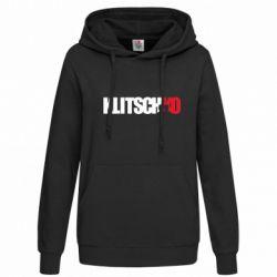 Женская толстовка Klitschko - FatLine