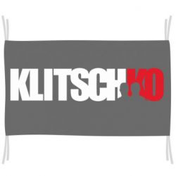 Прапор Klitschko