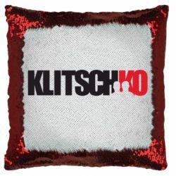 Подушка-хамелеон Klitschko