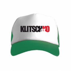 Дитяча кепка-тракер Klitschko
