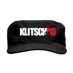 Кепка милитари Klitschko - FatLine
