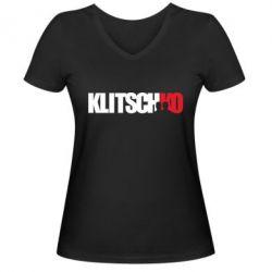 Женская футболка с V-образным вырезом Klitschko - FatLine