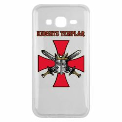Чохол для Samsung J5 2015 Knights templar helmet and swords
