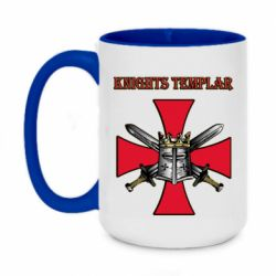 Кружка двоколірна 420ml Knights templar helmet and swords