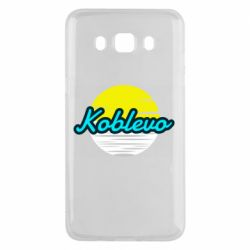 Чехол для Samsung J5 2016 Koblevo and the sun