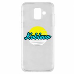 Чехол для Samsung A6 2018 Koblevo and the sun