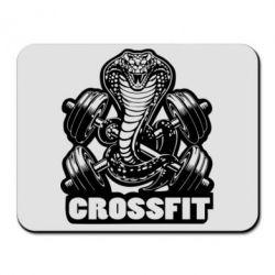 Коврик для мыши Кобра CrossFit - FatLine