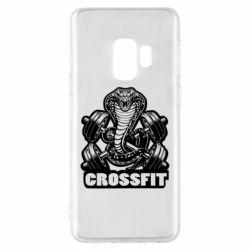 Чохол для Samsung S9 Кобра CrossFit