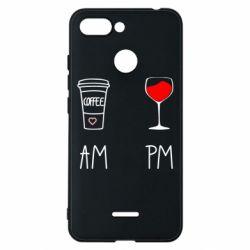 Чехол для Xiaomi Redmi 6 Кофе и бокал с вином