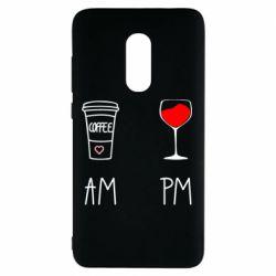 Чехол для Xiaomi Redmi Note 4 Кофе и бокал с вином