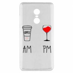 Чехол для Xiaomi Redmi Note 4x Кофе и бокал с вином
