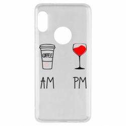 Чехол для Xiaomi Redmi Note 5 Кофе и бокал с вином