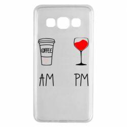 Чохол для Samsung A3 2015 Кофе и бокал с вином