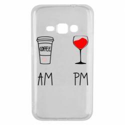 Чохол для Samsung J1 2016 Кофе и бокал с вином
