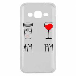 Чохол для Samsung J2 2015 Кофе и бокал с вином