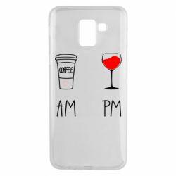 Чохол для Samsung J6 Кофе и бокал с вином