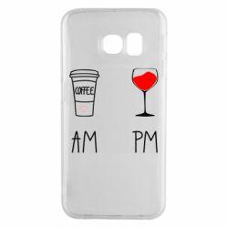 Чохол для Samsung S6 EDGE Кофе и бокал с вином