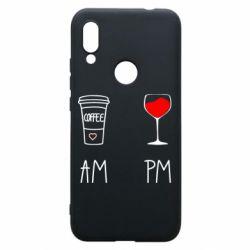 Чехол для Xiaomi Redmi 7 Кофе и бокал с вином