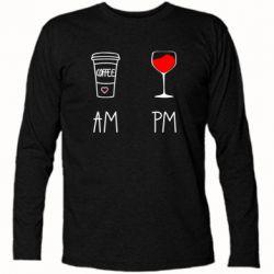 Футболка з довгим рукавом Кофе и бокал с вином