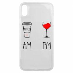Чохол для iPhone Xs Max Кофе и бокал с вином