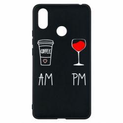 Чохол для Xiaomi Mi Max 3 Кофе и бокал с вином