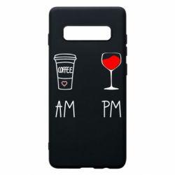 Чохол для Samsung S10+ Кофе и бокал с вином