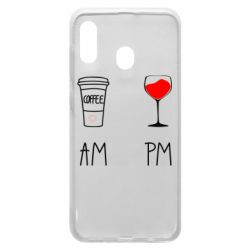 Чохол для Samsung A20 Кофе и бокал с вином