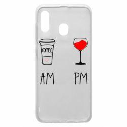 Чохол для Samsung A30 Кофе и бокал с вином