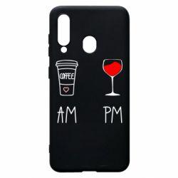 Чохол для Samsung A60 Кофе и бокал с вином