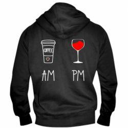 Чоловіча толстовка на блискавці Кофе и бокал с вином