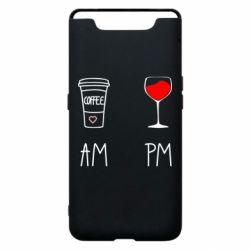 Чохол для Samsung A80 Кофе и бокал с вином