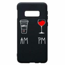 Чохол для Samsung S10e Кофе и бокал с вином