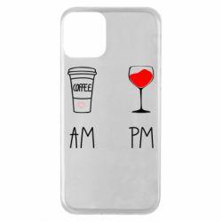 Чохол для iPhone 11 Кофе и бокал с вином