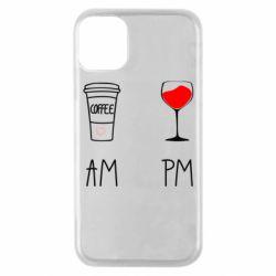 Чохол для iPhone 11 Pro Кофе и бокал с вином