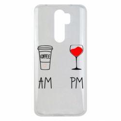 Чехол для Xiaomi Redmi Note 8 Pro Кофе и бокал с вином